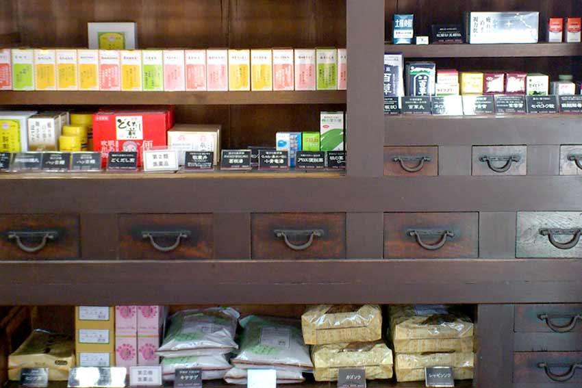 本草閣薬局 緑店 一般用医薬品の陳列の状況を示す写真