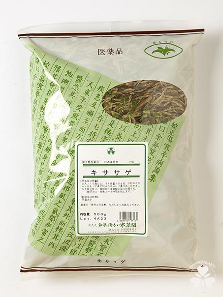 【国産】キササゲ(梓実) 第2類医薬品