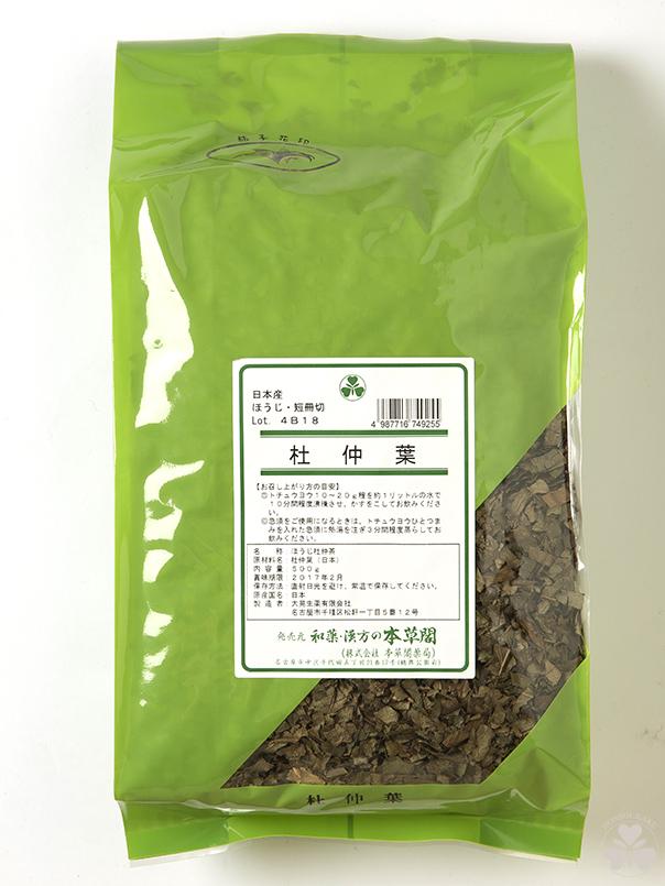 【国産】杜仲葉(とちゅうよう) 杜仲茶 200g
