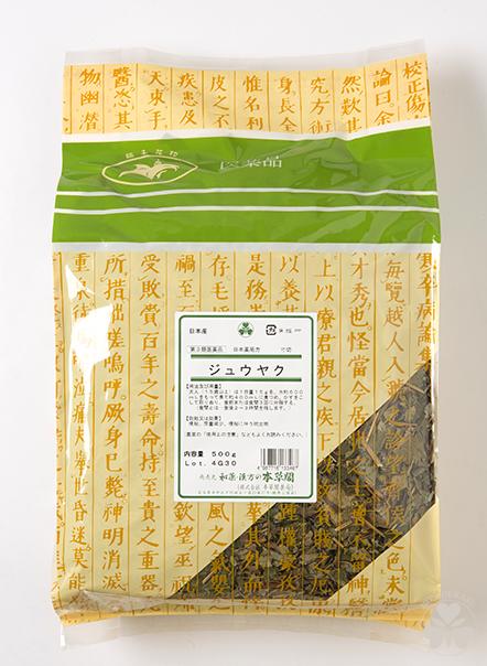 【国産】十薬(ジュウヤク、ドクダミ) 医薬品