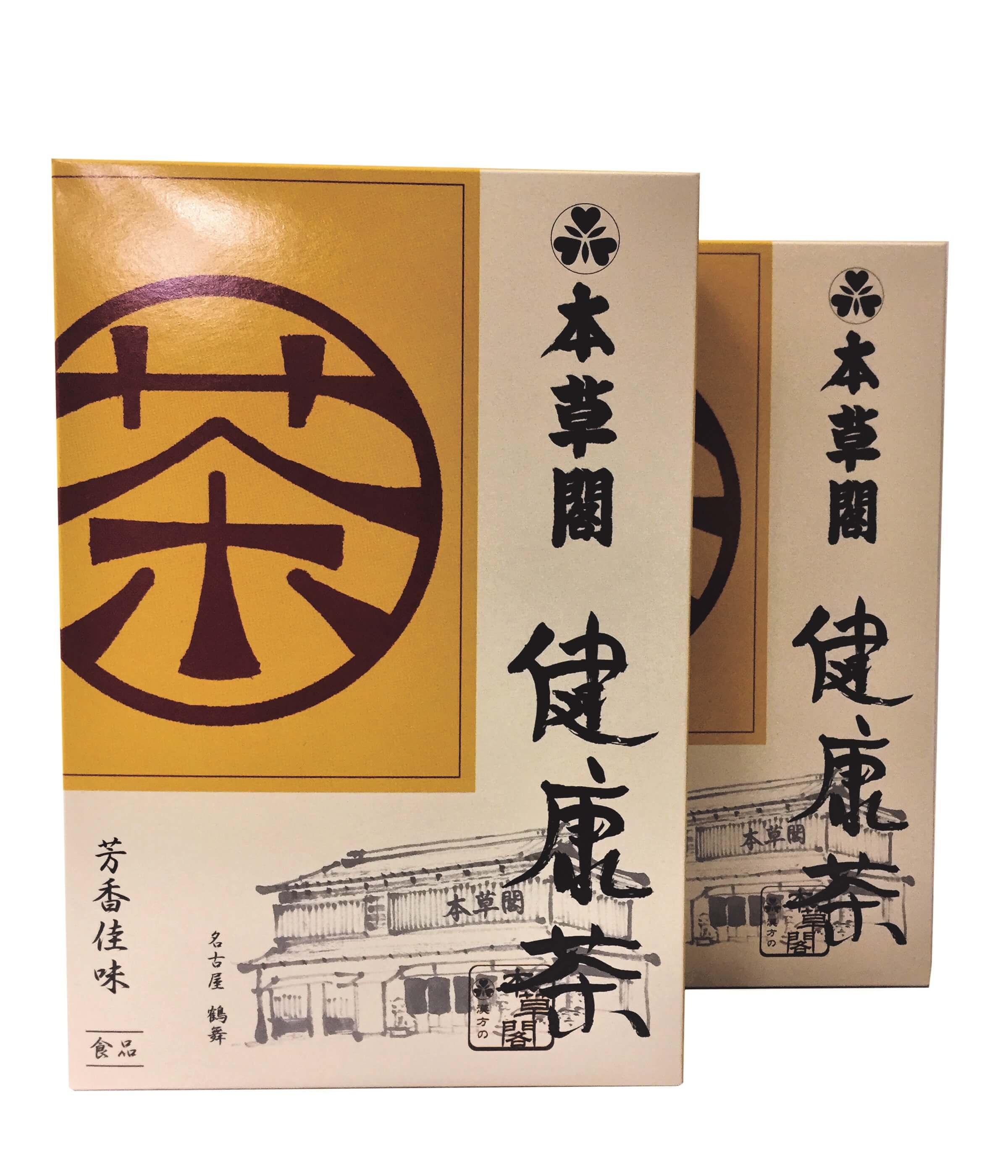 本草閣 健康茶