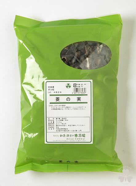 【国産】菱の実(ヒシノミ)500g