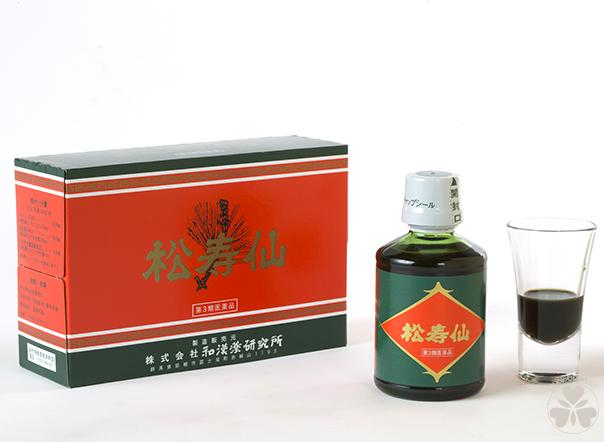 松寿仙 第3類医薬品