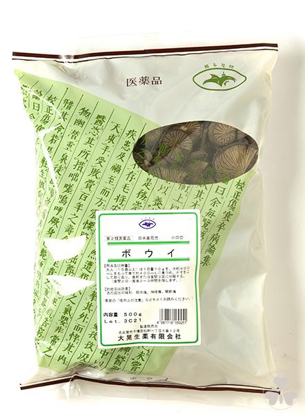 【国産】防已(ボウイ) 500g 第2類医薬品