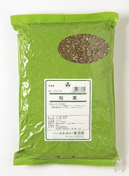 【国産】松葉(マツバ) 500g
