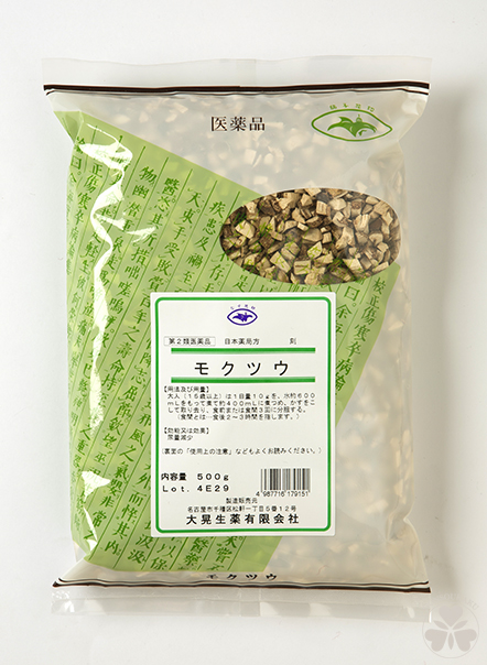 【国産】木通(モクツウ)アケビの蔓性茎 通草  第2類医薬品
