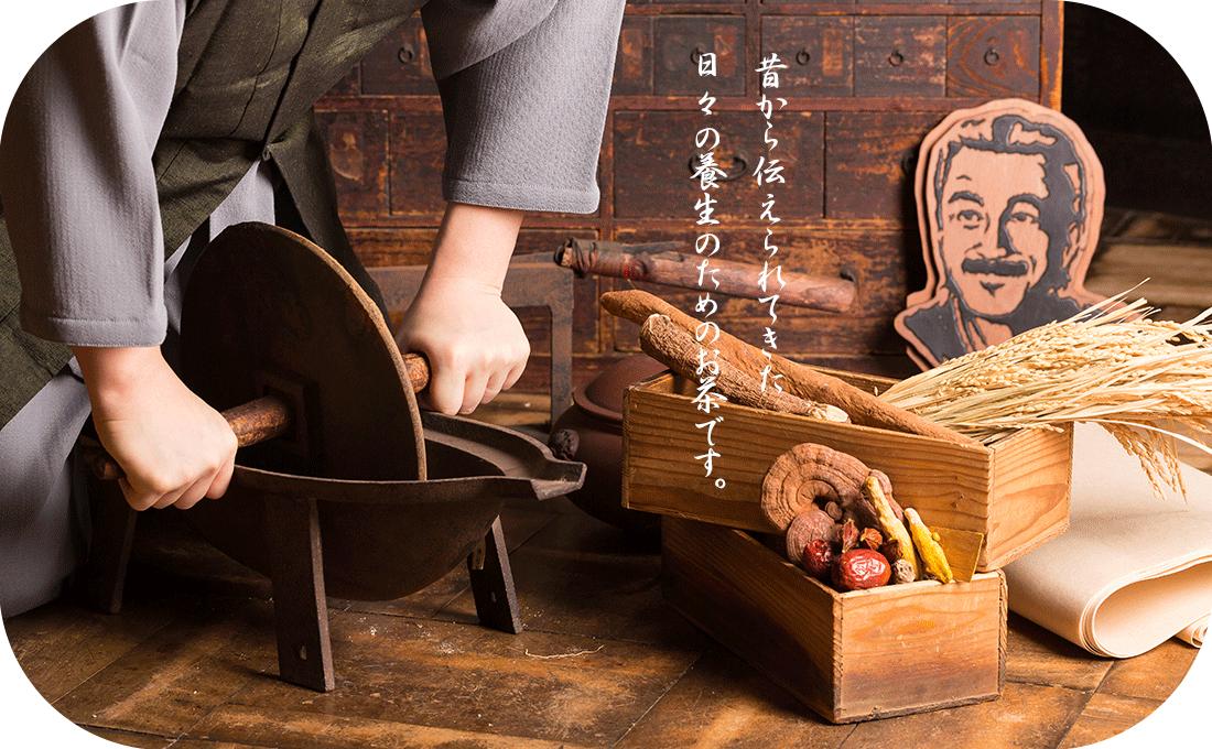 yakusou2