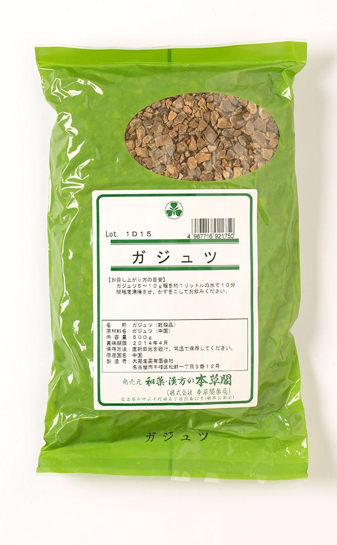 ガジュツ(紫ウコン) 500g