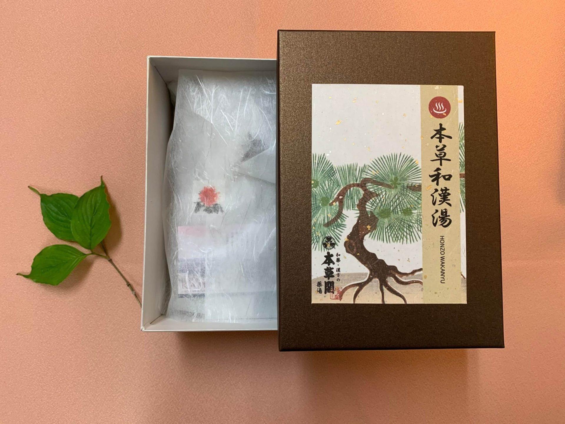 本草閣 薬湯 ギフト用(50g×3袋)×2箱入 「本草和漢湯」と「美人の湯」