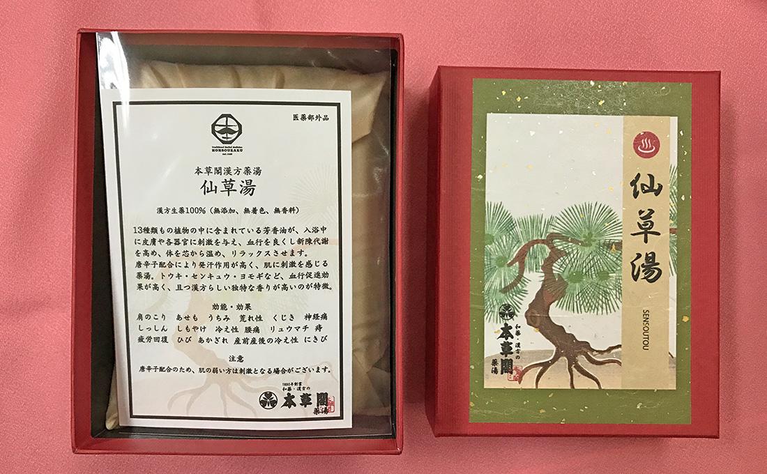 仙草湯 ギフト用(50g 6個入り)