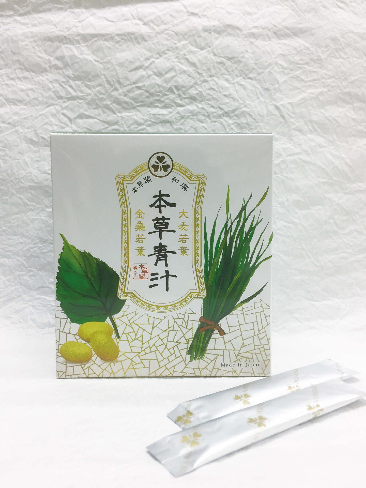 本草青汁 60包