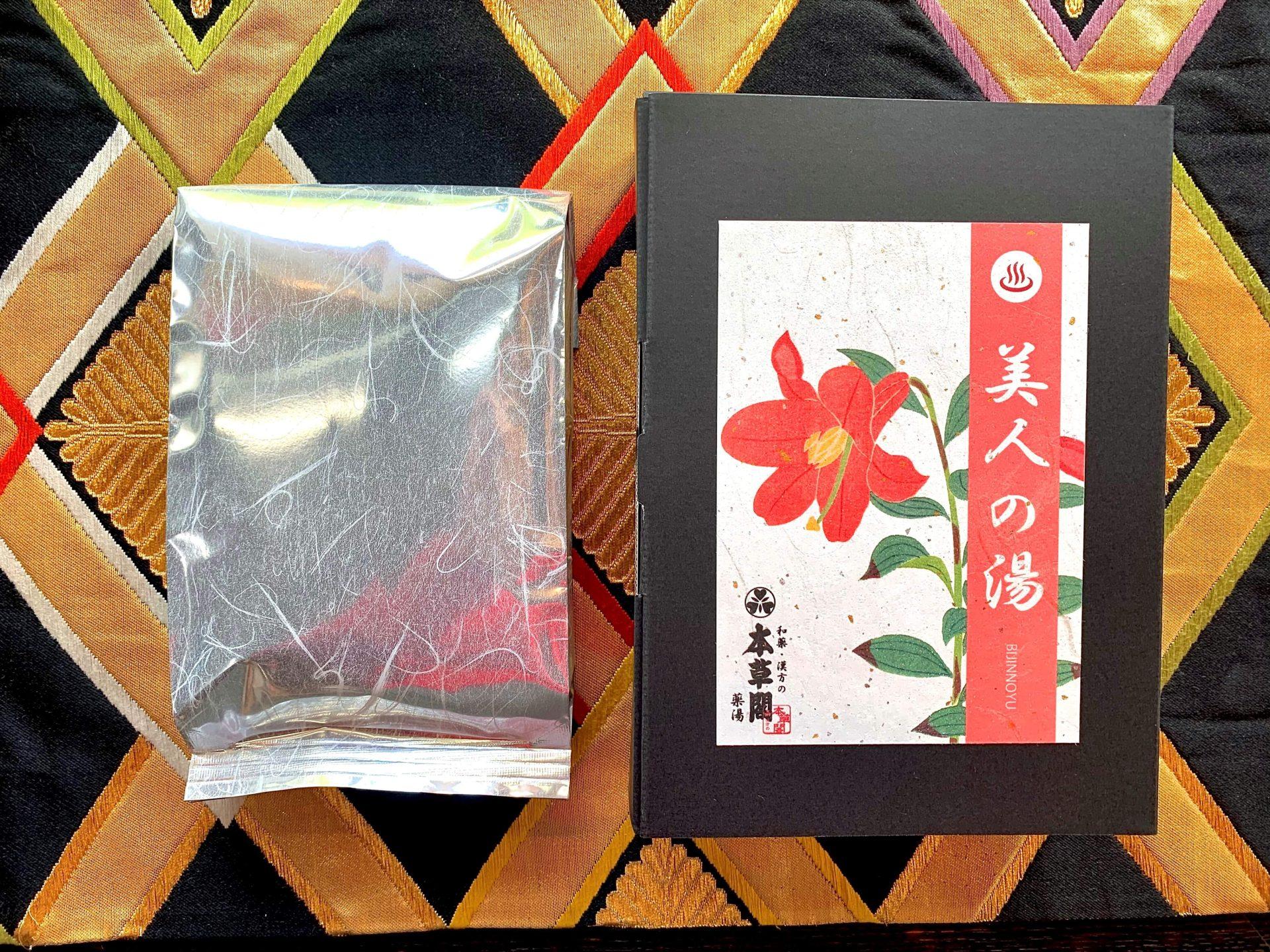 美人の湯(50g×2袋)